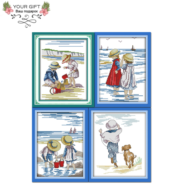 Your Gift K207K209K210K252 Boy And Dog Catching Fish Sisters On Beach Play  In Seaside Home Decor