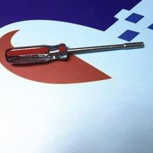 Магнитная отвертка 5,5 копировальный инструмент для Xerox копировальный аппарат