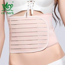 Cn Herb Free Shipping Belly Stomach Strap Strip 4 Skeleton