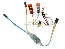 Trigger Switch Wireless Igniter Fireworks Pulling Color Smoke for RC Car Airplane helicopter Boat