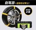 2016 New 10pcs/set Car Tire Snow Chains Beef Tendon VAN Wheel Tyre Anti-skid TPU Chains 37 x 5cm