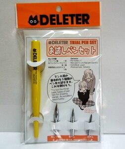 Image 2 - Deleter Studie Stift Set Dip Pen Set Stift Halter Maru Stift/G Stift/Saji Stift Cartoon zeichnung Stift