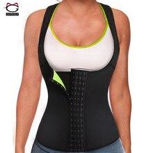 Gotoly корсаж с эффектом сауны тренажер крючки и неопрен на молнии тренировочный жилет для веса для жиросжигания сжигания тела формирователь для женщин тренировки