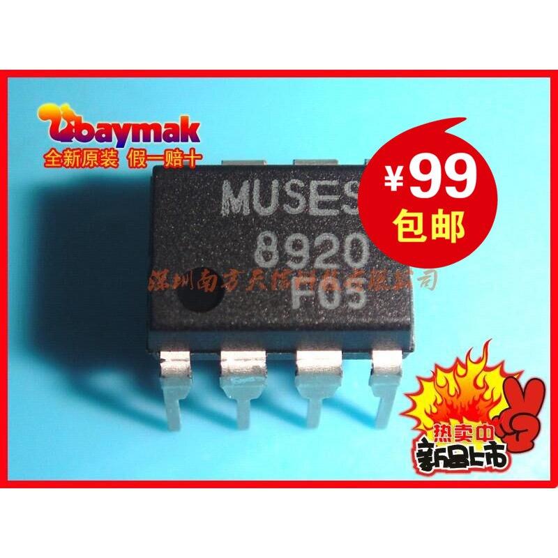 Электронные компоненты и материалы MUSES8920d/esd MUSES8920