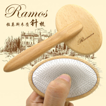 цена на Comb Brush Dog Hair Pet Dog Grooming Hair Pet Grooming Dog Hair Brush  Promote Blood Circulation  Pet Grooming Pet Hair Remover
