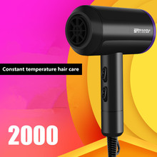 Hair-Dryer Power-Generation Salon Negative-Ion Does-Not-Hurt Travel Wind High-Power Household