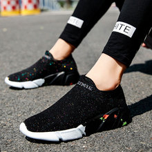 MWY Breathable Comfortable Couple Sock Shoes Casual Men Zapatillas Hombre Flying Knit Sneakers Loafers Flat
