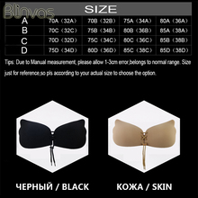 Blinvas Bra Sexy Black Strapless Fly Bra Three Quarters Wire Free Invisible Bras Invisible Push Up Fly Bras