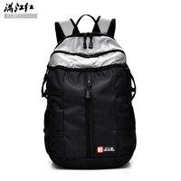 Student College Waterproof Nylon Travel Backpack Men Women Material Escolar Mochila Quality Brand Laptop Bag School