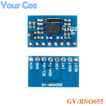 BEST DEAL] RS485 to CAN/CANOpen/CAN Module / Transmission