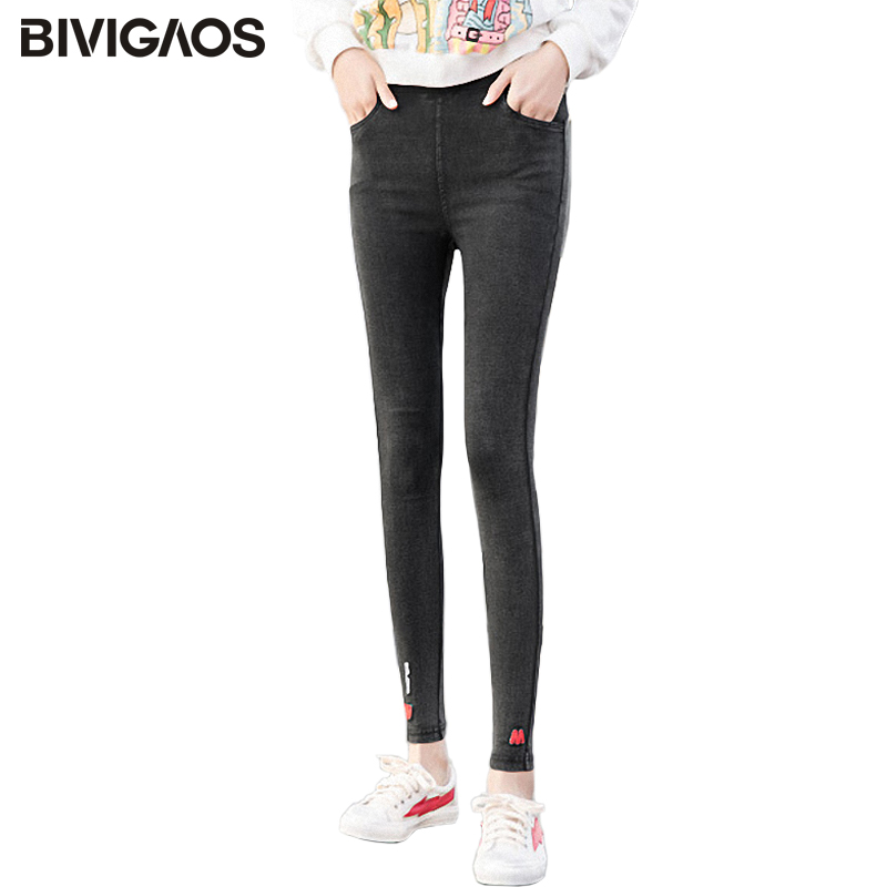 BIVIGAOS 2018 Spring New Jeggings Ankle W Leather Label Embroidered Letters Skinny Jeans Leggings Elastic Pencil Pants Women