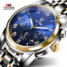 TEVISE Heren Horloges Goud Automatische Horloge Maanfase Lichtgevende Datum Zwarte Mechanische Horloges Voor Man Mannelijke Uur Luxe Klok