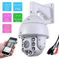 805-D20XB audio Zoom Outdoor 250m Laser IR-CUT 2.0MP 1080PNetwork PTZ Speed Dome IP Onvif Security Camera