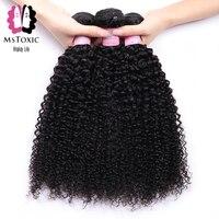 Mstoxic Afro Kinky Curly Brazilian Hair Weave Bundles 100% Human Hair Bundles Non Remy Hair Weave Extensions 8 30 Inch Bundles