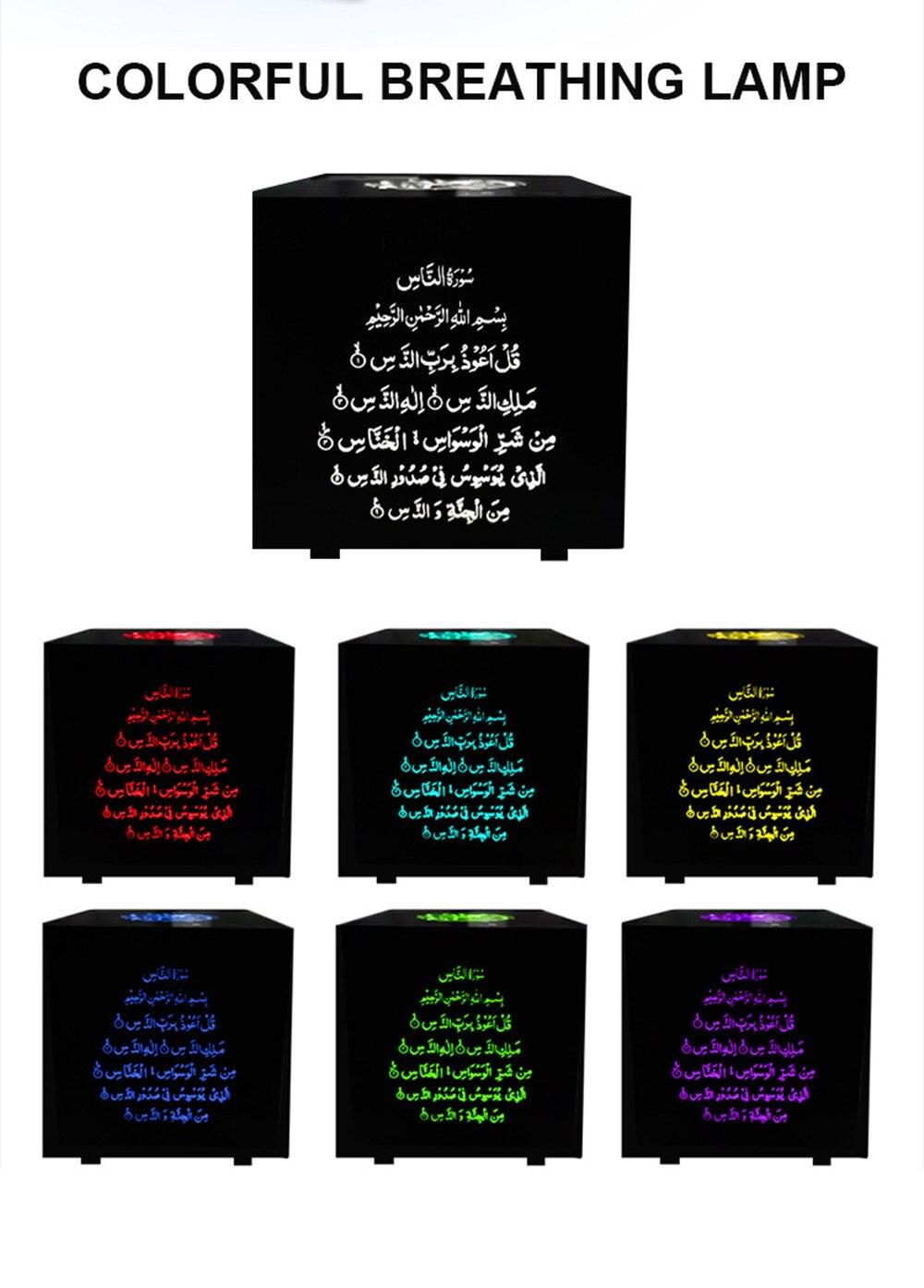 Quran Bluetooth Speaker Touch Colorful LED Light Wireless Table Lamp FM TF Audio Music Muslim Islamic Koran Speaker 25 Languages (15)