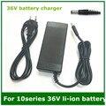 36 V 2A cargador de batería Cargador de Entrada 100-240 VAC de Salida 42 V 2A Li-ion de Litio Li-poli cargador Para 10 Series 36 V Bicicleta Eléctrica