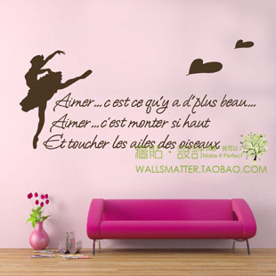 154x58cm French Sayings Rotating Ballet Dance Decoration Wall Stickers Room Decor Free Shipping W10201