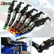 CNC Aluminum NEW Motorcycle Accessories Adjustable Lever Folding Brake Clutch Levers For YAMAHA DT 125 DT125 1995 for yamaha yfm700 raptor 700r 2000 2006 3d rhombus hollow motorcycle brake clutch levers for dt125 re dt125 r dt 125 2004 07