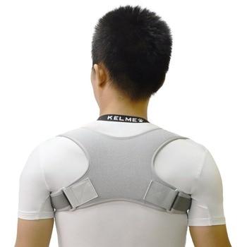 Korektor postawy powrót wsparcie szyjki macicy mięśni powrót gorset pas ból ramion Brace korekta orteza turmalin