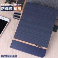 Hit Color Magnet Smart Cover Case For Apple IPad 2 3 4 Tablet Case Flip Cover