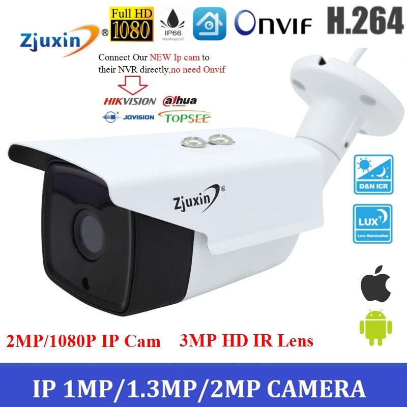 ФОТО 1PC H.264 2MP ip camera outdoor Network kamepa Bullet 1080P night vision camera with 3MP HD CCTV lens for waterproof camera home