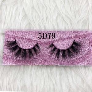 Image 5 - Half 3d Mink Fur Lashes 100% Real Dense 3d Mink False Lash Faux Short Style Strip Eyelashes