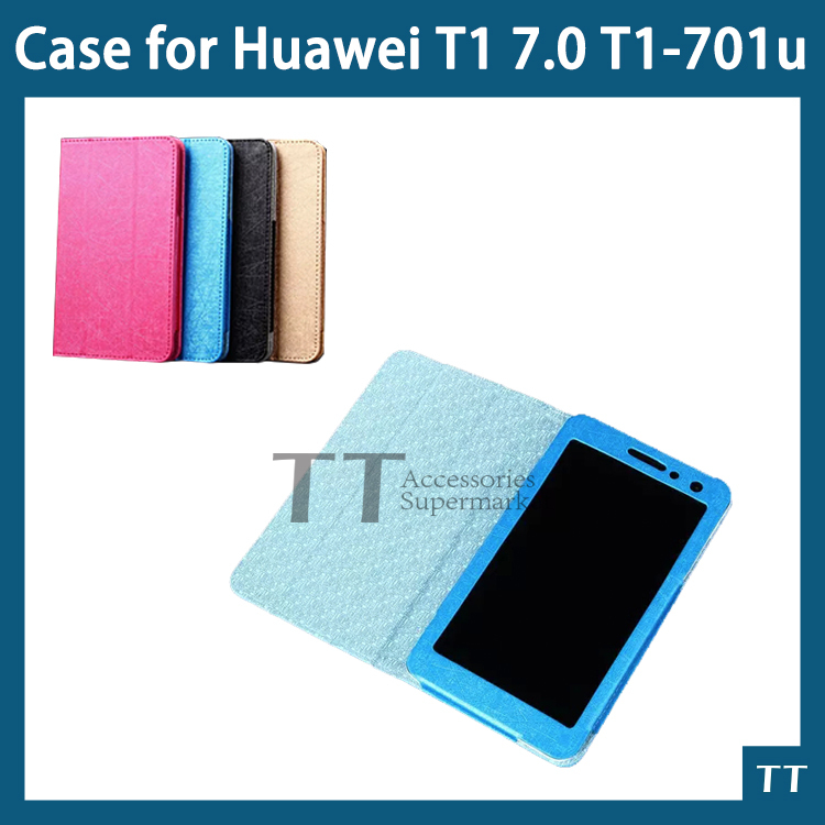 все цены на  Pu Stand leather case cover For Huawei MediaPad T1 701u Tablet case for huawei t1 7.0 T1-701u case+screen protector+touch pen  онлайн