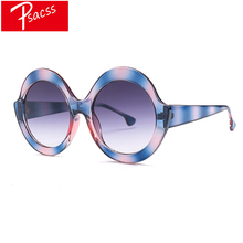 Psacss NEW Vintage Oversized Round Sunglasses Women Men Brand Designer Black Sun Glasses Womens Retro Mirror gafas de sol mujer
