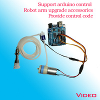 Robotic arm vacuum suction pump / can use arduino control \ comes with pwm electronic switch. The program is simple to use. Free