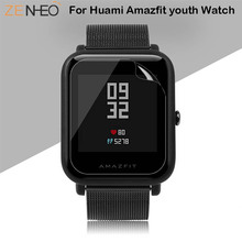 HD Frosted film bracelet Screen Protector for Huami Amazfit Bip Bit youth Watch Anti-scratch Protective Film 1/2/3/5/6/10pcs yi yi high quality arm anti dust anti scratch hd screen protector for lg nexus 5 10pcs