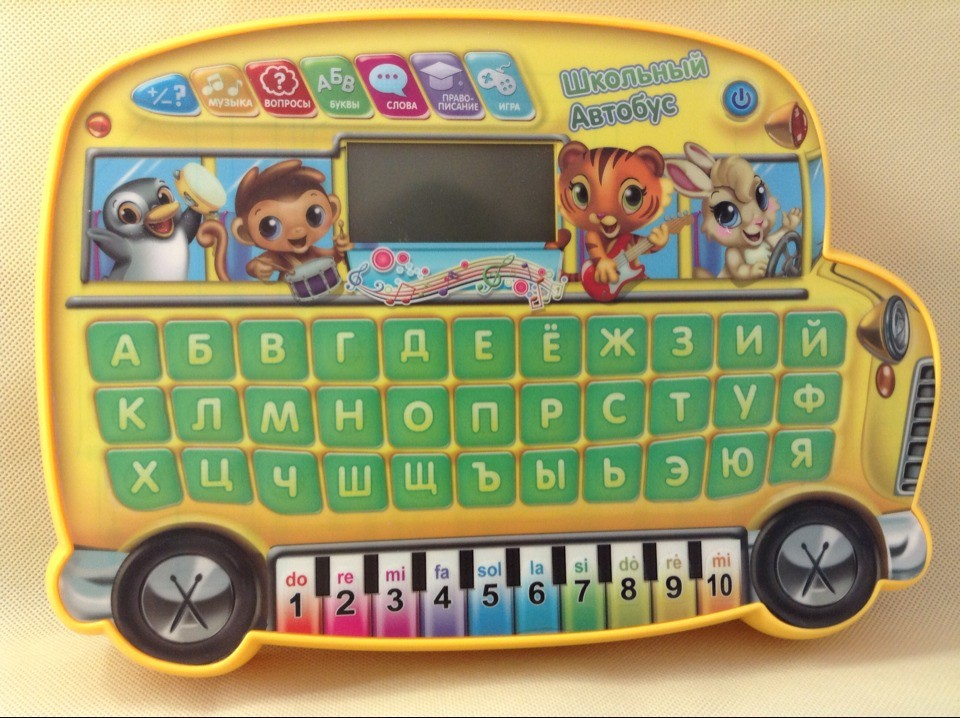 Alphabet Learning Toys : Learning education machine toys piano musical electronic russian