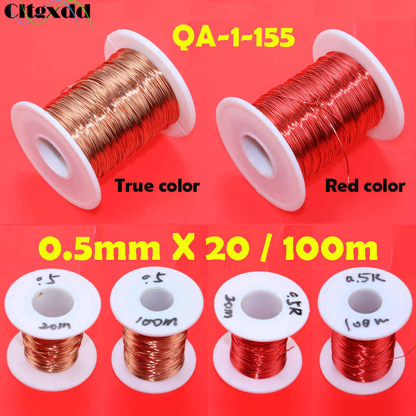 cltgxdd 0.5mm Red / True color New polyurethane enameled wire QA-1-155 2UEW copper wire Enameled Repair Cable 20m / 100m