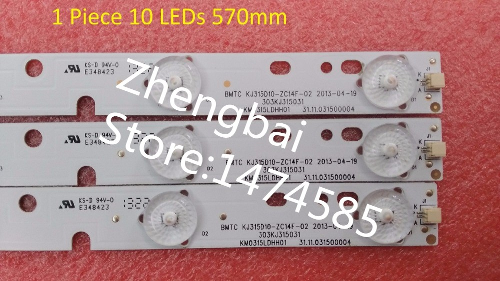 3pcs/set LED strip <font><b>E348423</b></font> KJ315D10-ZC14F-03-02 303KJ315031 D227PGHBYZF6A 10 LEDs 570mm image