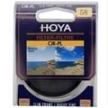 HOYA 58mm Circular Polarizer CPL Filter For Nikon Canon DSLR Camera Lens