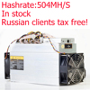 Btimain Litecoin LTC Scrypt Miner Antminer L3 504MH S With APW3 Power PSU In Stock