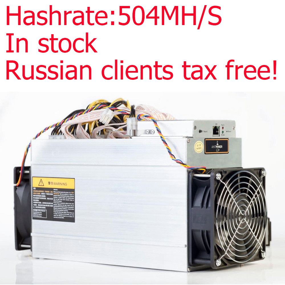 Russian clients free tax Btimain Litecoin LTC Scrypt Miner Antminer L3 504MH s With APW3 Power