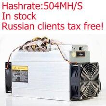 Rosyjscy klienci wolne podatku!! Btimain Litecoin LTC Scrypt Górnik Antminer L3 + 504MH/s Z APW3 + + zasilacz Moc