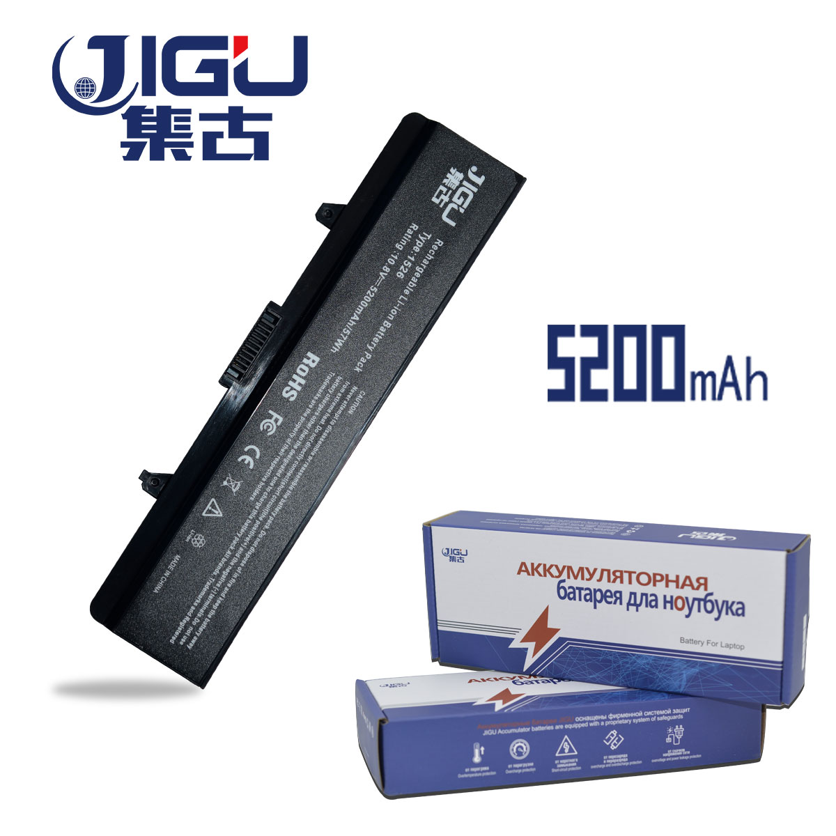 JIGU Laptop Battery FOR Dell GW240 297 M911G RN873 RU586 XR693 For Dell Inspiron 1525 1526 1545 Notebook Battery X284g