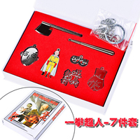 Anime One Punch Man Set of 7x Cosplay Keychain Pendant Blade Toy Collection Gift