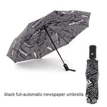 Fully-automatic Umbrella Creative Black&White Newspaper Mans British Style Windproof Parapluie Rain Gear