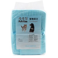 100pcs Set Dog Shorts Diapers Urine Pads Pet Cat Dog Small Super Water Absorbing Type Diapers