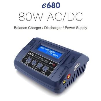 SkyRC e680 80w Charger for battery LiPo Li-ion LiFe NiCd NiMH supports DJI Mavic Battery