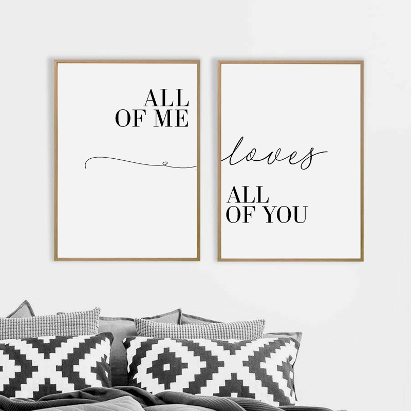 All of me loves all of you couple poster prints living room decor