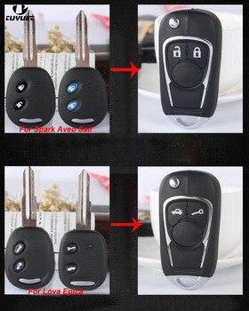 Пустой изменения Флип Складные удаленный ключевой основа для Chevrolet Epica Lova Spark Aveo Парус автомобиль заготовки >> Thumb Keys