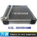 automobile air conditioning drivers evaporator core for Komatsu - 7-8 PC200-7 / PC220-7  excavator evaporator size:295*250*38mm