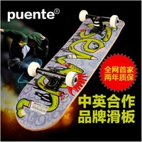 QualityCanadian Maple Graffiti SkateBoard 78.5*19.5*10cm LongBoard men/girl DoubleRocker Monopatin street skate Limit skateboard