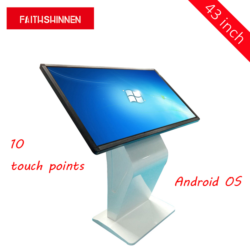 43 inch IR infrared touch screen Android system all in one kiosk floor stand silver/black43 inch IR infrared touch screen Android system all in one kiosk floor stand silver/black