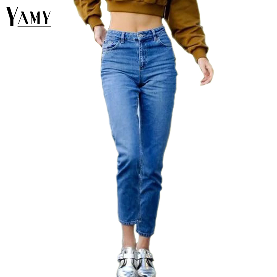 pantalon femme vintage