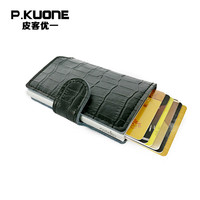P KUONE 2017 RFID Credit Card Holder Metal Men Aluminum Safe Travel Business PU Leather Money