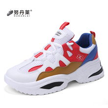 2019spring mens new leather shoes low heels and Korean leisure sports non-slip breathable casual sneakers men Yasilaiya